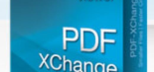 Λογισμικό PDF XChange Viewer