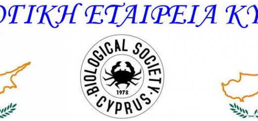 Cyprus Biological Society