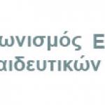 6ο Διαγωνισμός Ελληνόφωνων Εκπαιδευτικών Διαδικτυακών τόπων