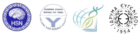 Ίδρυμα Ευγενίδου, Ελληνική Εταιρεία Έρευνας Ύπνου, Ελληνική Εταιρεία για τις Νευροεπιστήμες, Πανελλήνια Ένωση Βιοεπιστημόνων