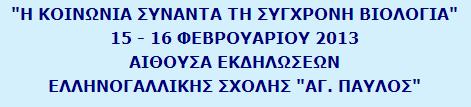 ΡΑΛΛΕΙΟ ΓΕΝΙΚΟ ΛΥΚΕΙΟ ΘΗΛΕΩΝ ΠΕΙΡΑΙΑ