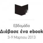 «Διάβασε ένα ebook», εβδομάδα 3-9 Μαρτίου 2013