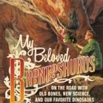 Διαβάστε δωρεάν κεφάλαιο από το βιβλίο: «My Beloved Brontosaurus»
