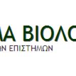 Ημέρα DNA (DNA day) – Τμήμα Βιολογίας του ΑΠΘ