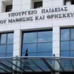Το σχέδιο νόμου του Υπουργείου Παιδείας για τη Δευτεροβάθμια Εκπαίδευση