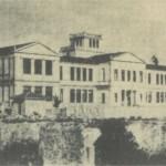 Το Ιωνικό Πανεπιστήμιο της Σμύρνης