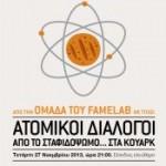 Πρωτότυπη επιστημονική θεατρική παράσταση «Ατομικοί διάλογοι: Από το σταφιδόψωμο… στα κουάρκ»