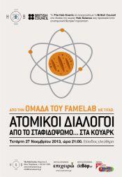 Hub_Famelab_AtomikoiDIalogoi_175[1]