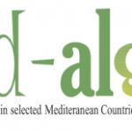 Ημερίδα: «Βιοδιυλιστήριο μικροφυκών: Προοπτικές ανάπτυξης αειφόρων εφαρμογών παραγωγής βιοντίζελ κι άλλων προϊόντων υπό τις Ελληνικές συνθήκες»