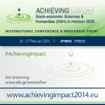 Διεθνές Συνέδριο για τον αντίκτυπο της έρευνας στις Κοινωνικο-Οικονομικές και Ανθρωπιστικές Επιστήμες