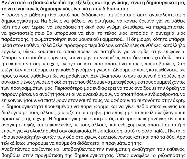 labda_05
