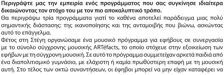 labda_08