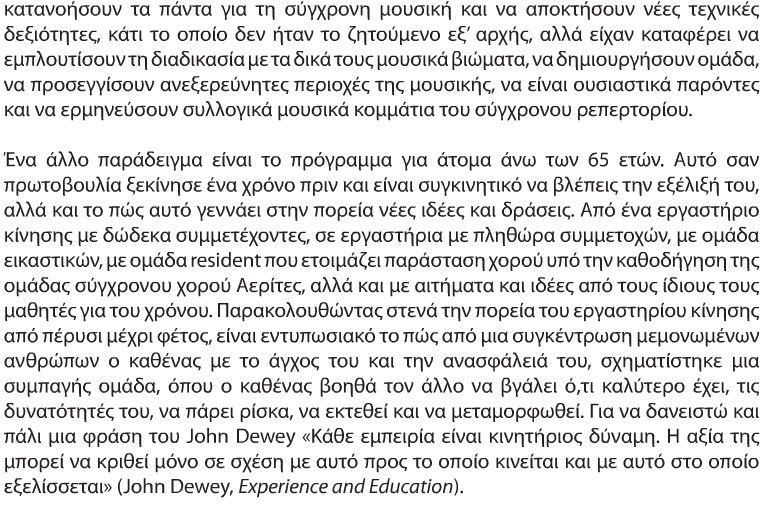 labda_09
