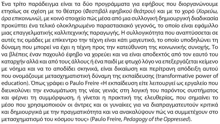 labda_10