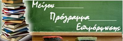 mizon_programma
