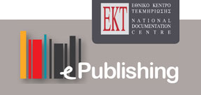 ekt-e-publishing