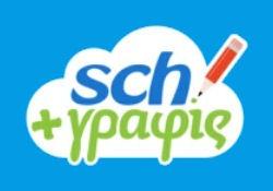 grafis-sch