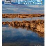 """12ο τεύχος """"για την περιβαλλοντική εκπαίδευση"""", της ΠΕΕΚΠΕ"""
